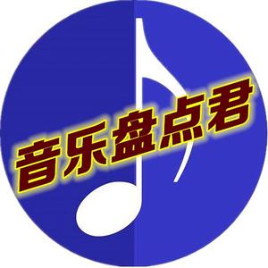 明明是国外颁奖盛典,中国歌手硬是变成个人演唱会,砸场子的?