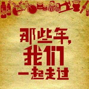 中国摇滚之父崔健歌曲合集,每一首歌都堪称经典!